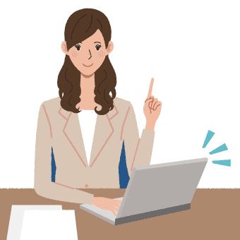 イラスト:女性がパソコンを開いて、人差し指を立てている